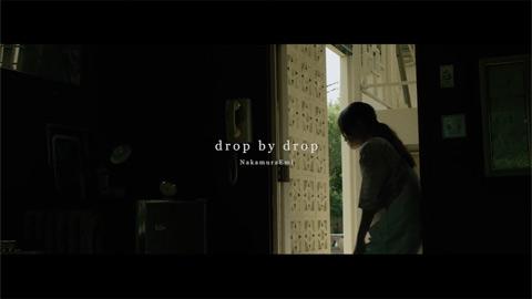 NakamuraEmi/drop by drop