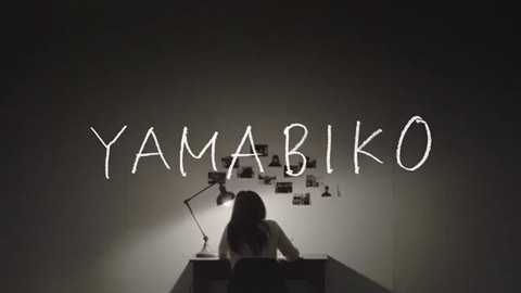 NakamuraEmi/YAMABIKO