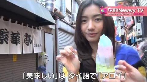/ニウィ「ほぼ週刊 Newwy TV」中野編(5)