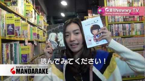 /「ほぼ週刊 Newwy TV」中野編(1)