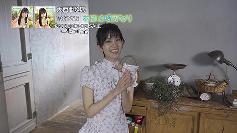 /デビューシングル「本日は晴天なり」MVメイキングダイジェスト映像
