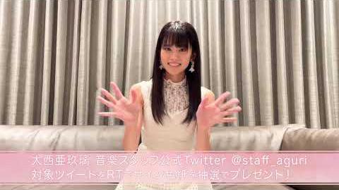 /「本日は晴天なり」ツイッターキャンペーンコメント映像