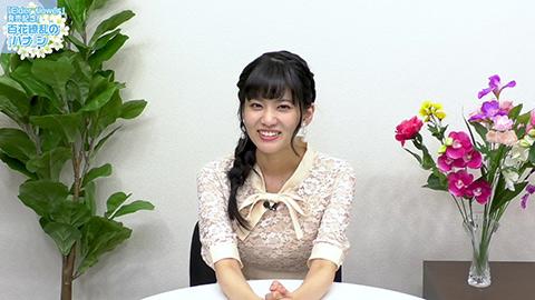 /YouTube特別企画「百花繚乱の『ハナ』シ」Vol.2