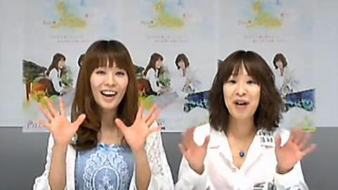 /アルバム『HANA 爛々と』発売記念コメント映像