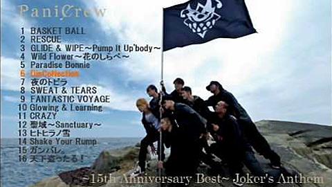 アルバム『〜15th Anniversary Best〜 Joker's Anthem』ダイジェスト試聴/