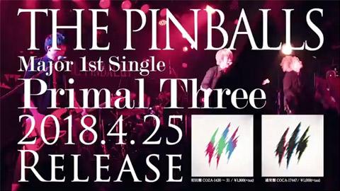 THE PINBALLS/メジャー1stシングル『Primal Three』トレーラー