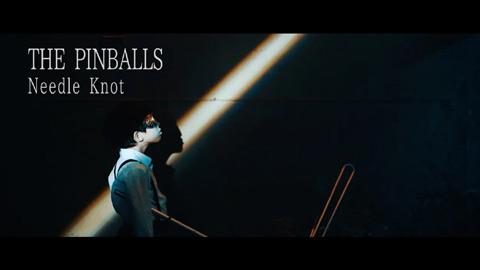 ニードルノット/THE PINBALLS