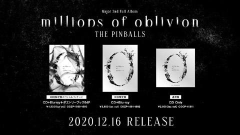 THE PINBALLS/メジャー2ndフルアルバム『millions of oblivion』トレーラー