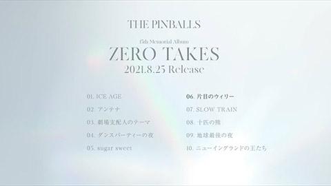 『ZERO TAKES』全曲視聴トレーラー/THE PINBALLS