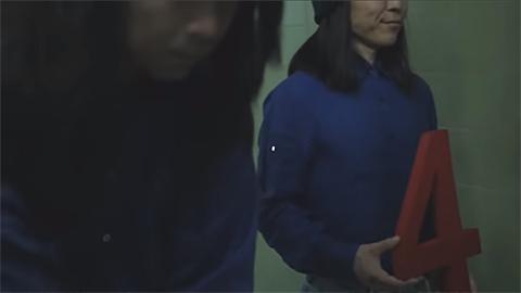 /ポセイドン・石川「4」ミュージックビデオ