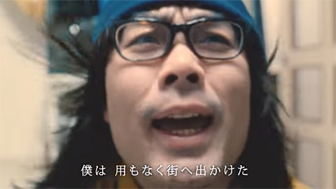 /ポセイドン・石川「黄色い声が聞きたくて」ミュージックビデオ