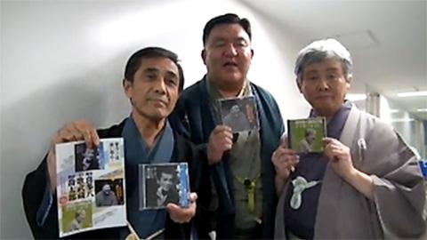 柳家喜多八・三遊亭歌武蔵・柳家喬太郎/コメント映像