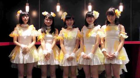 Shine Fine Movement/「光クレッシェンド」発売記念コメント映像