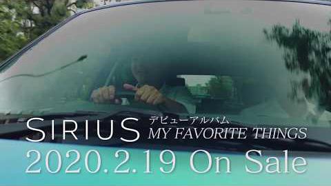 SiriuS(シリウス) チキ・チキ・バン・バン (ショートムービー)<br />