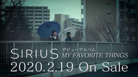 SiriuS(シリウス) 雨に唄えば (ショートムービー)<br />