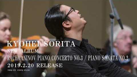 『ラフマニノフ:ピアノ協奏曲第3番/ピアノ・ソナタ第2番』MV