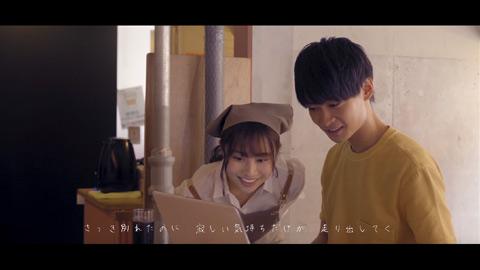 寺西優真「REASON」MV