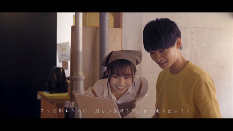 REASON/寺西優真