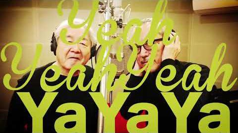 /シェー・シェー・シェー・DA・DA・DA・Yeah・Yeah・Yeah・Ya・Ya・Ya