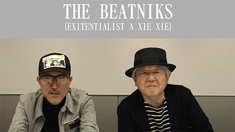 THE BEATNIKS/『EXITENTIALIST A XIE XIE』発売コメント