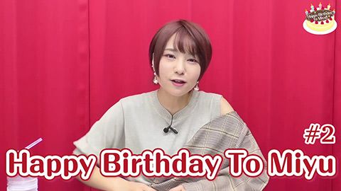 /Happy Birthday To Miyu!! 富田美憂 3rd SINGLE「Broken Sky」発売記念特番 #2
