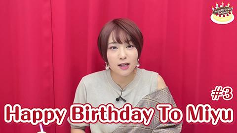 /Happy Birthday To Miyu!! 富田美憂 3rd SINGLE「Broken Sky」発売記念特番 #3