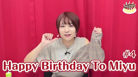 Happy Birthday To Miyu!! 富田美憂 3rd SINGLE「Broken Sky」発売記念特番 #4/