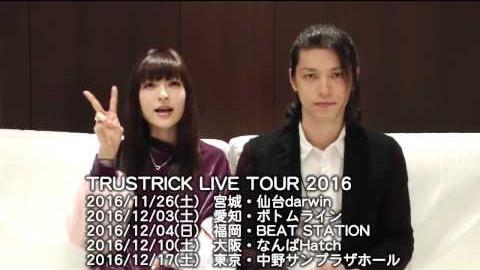 TRUSTRICK/3rdアルバム『TRICK』リリースコメント