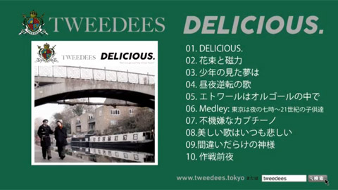TWEEDEES『DELICIOUS.』ティザー/TWEEDEES