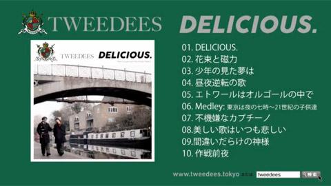 TWEEDEES『DELICIOUS.』ティザー/TWEEDEES