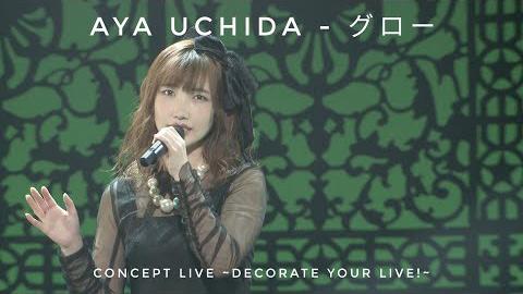 グロー(Live Video)/