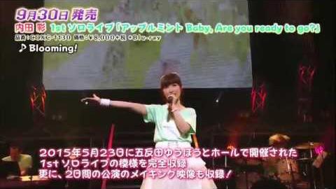 内田彩/ライブBlu-ray「AYA UCHIDA 1st SOLO LIVE 2015「アップルミント Baby, Are you ready to go?」」ダイジェスト映像