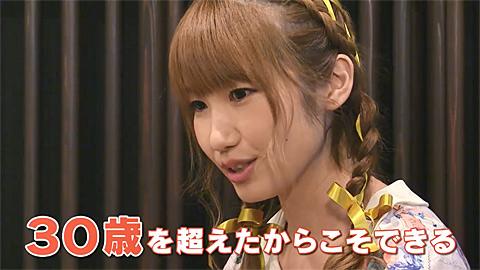 『ICECREAM GIRL』制作インタビュー ダイジェスト映像/