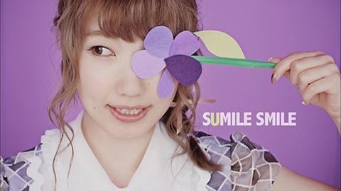 SUMILE SMILE/内田彩