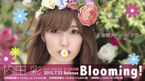 内田彩/2ndアルバム『Blooming!』ダイジェスト試聴