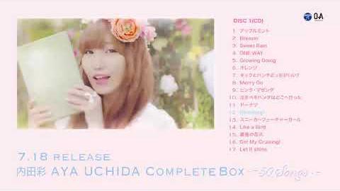 /アルバム『AYA UCHIDA Complete Box 〜50 Songs〜』DISC-1 ダイジェスト試聴