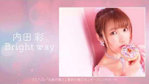 Bright way/