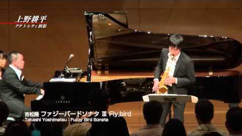 上野耕平/『アドルフに告ぐ』発売記念リサイタル&インストアイベント ダイジェスト映像