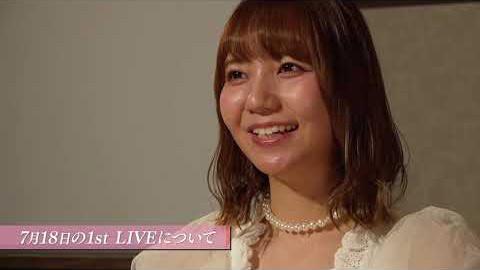 /4thシングル「Viewtiful Day!/記憶に恋をした」発売記念インタビュー