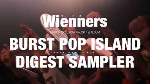 アルバム『BURST POP ISLAND』ダイジェスト/Wienners