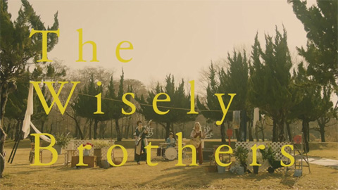 庭をでて/The Wisely Brothers