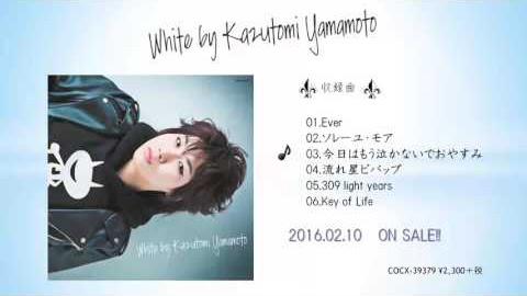 1stミニアルバム『White』(2016/2/10発売)全曲ダイジェスト試聴/