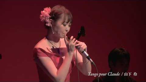 /Tango pour Claude