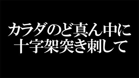 吉井和哉/「Island」リリック・リーディング:野沢雅子/ DAIGO / 山田孝之 / 栗原類