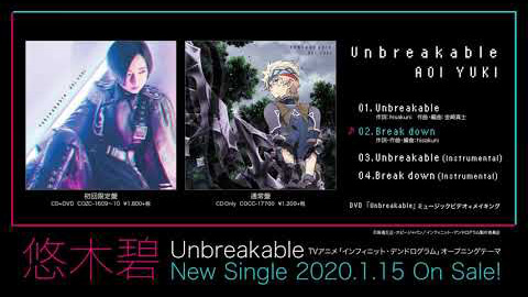/「Unbreakable」ダイジェスト試聴