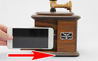 スマートフォン差込口