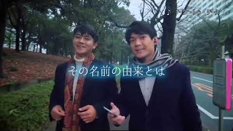 /SiriuS(大田翔&田中俊太郎)プロフィール紹介