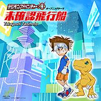 Amazon.co.jp:メガジャケ