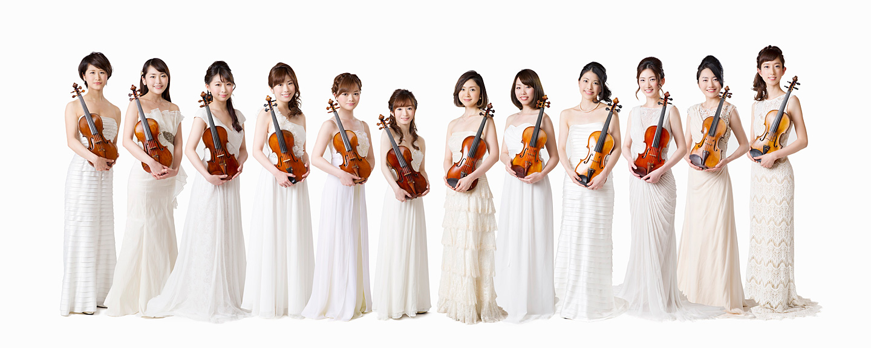 12人のヴァイオリニスト