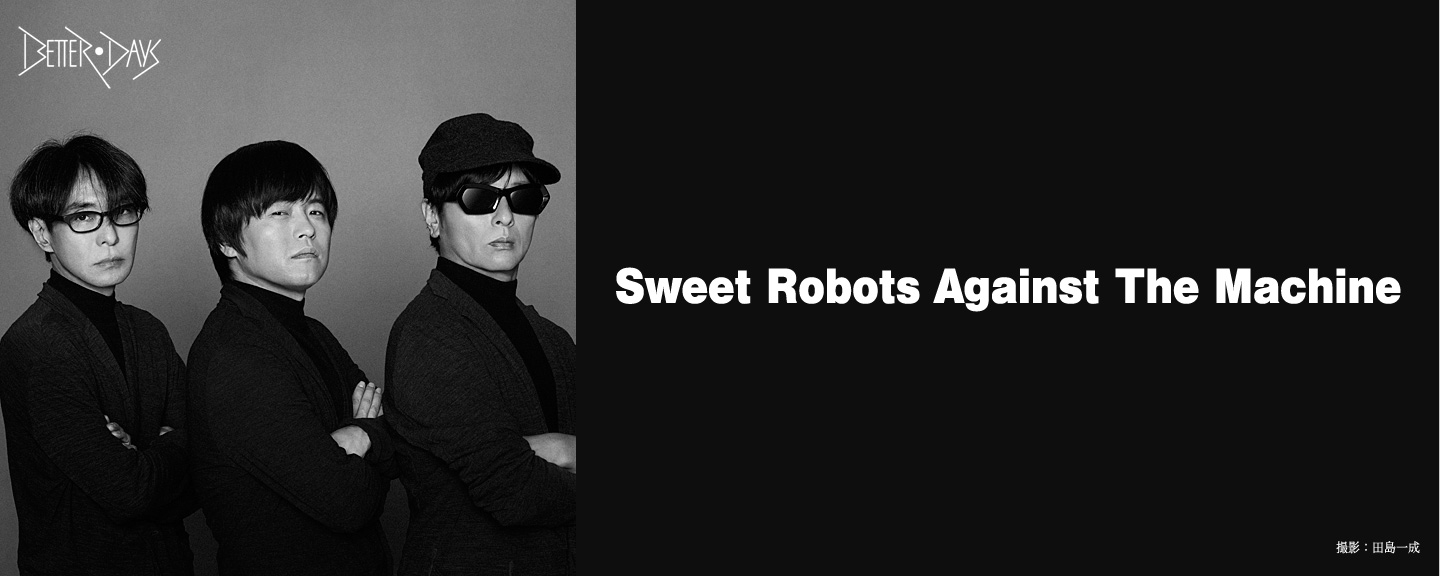 Sweet Robots Against The Machine